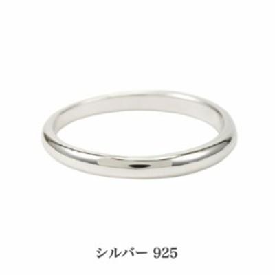 選べる19サイズ 送料込み シンプルの指輪 当店人気商品です おしゃれ かわいい リングケース ケース シルバーリング ペアリング ピンキー