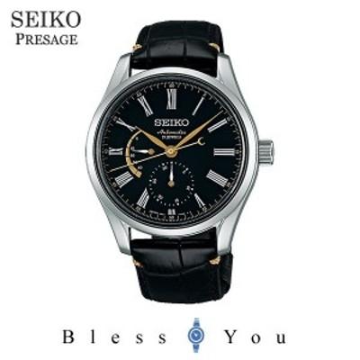 SEIKO セイコー プレザージュ メンズ 腕時計 SARW013 130