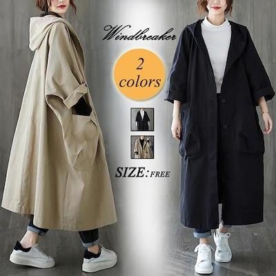 1FC224 2色グコート ロングコート ドロップショルダーシングルコート 韓国ファッション 秋冬物 長袖 ロング丈 ロングコートAX012