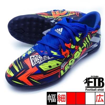 ネメシス メッシ 19.3 TF J アディダス adidas EH0595 ブルー×シルバー ジュニア サッカー トレーニングシューズ