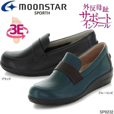 ムーンスター スポルス SPS0232 本革 コンフォートシューズ 外反母趾サポート 幅広3E 疲れにくい インソール 羊革  婦人靴 レディース