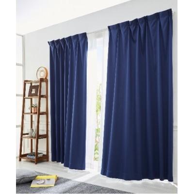 しずく調カーテン ドレープカーテン(遮光あり・なし) Curtains, blackout curtains, thermal curtains, Drape(ニッセン、nissen)