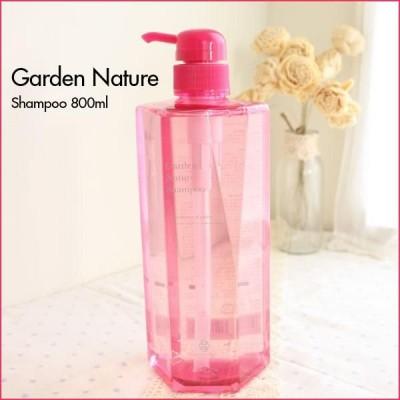 ガーデンナチュレ シャンプー 800ml ポンプボトル クロエタイプのフレグランスの香り  あすつく 6個で送料無料(SP&TR ミックス可)(プレゼント ギフト)