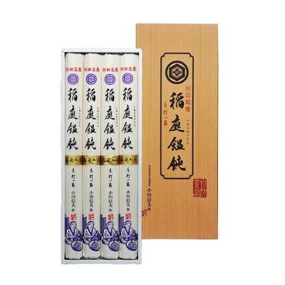ギフト・贈答用 稲庭うどん 乾麺 紙化粧箱入 (150g×4束)