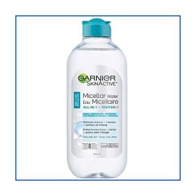 【新品】スキンアクティブGarnier Micellar Cleansing Water All - in - 1クレンザーand Makeup Remover【並行輸入品】