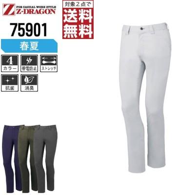 Z-DRAGON 春夏用 作業ズボン ストレッチ ノータック パンツ 75901 ジードラゴン 作業服 かっこいい おしゃれ 作業着