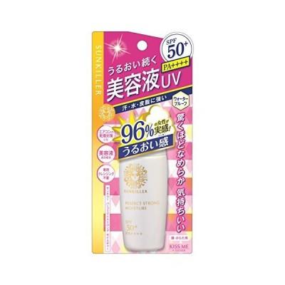 サンキラー パーフェクトストロングモイスチャー 30ml (UVミルク)