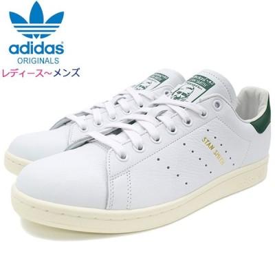 送料無料 アディダス スニーカー adidas スタンスミス レディース & メンズ ホワイト/グリーン 白/緑 CQ2871
