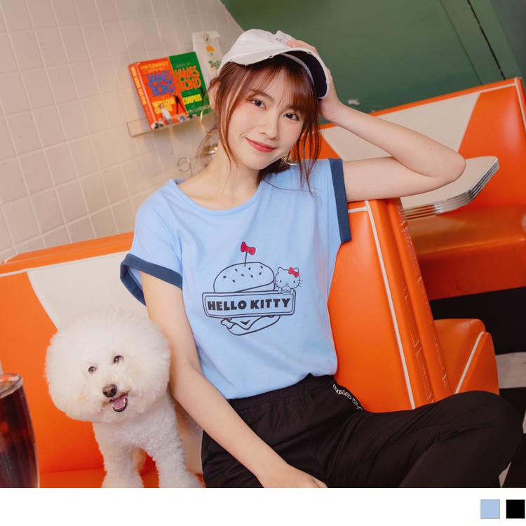 台灣製KITTY漢堡印花撞色反褶袖T恤