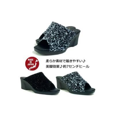 ヘップサンダル レディース つっかけ 日本製 歩きやすい 文和 Bunwa 814 モード履き ミュールサンダル 母の日 ギフト プレゼント
