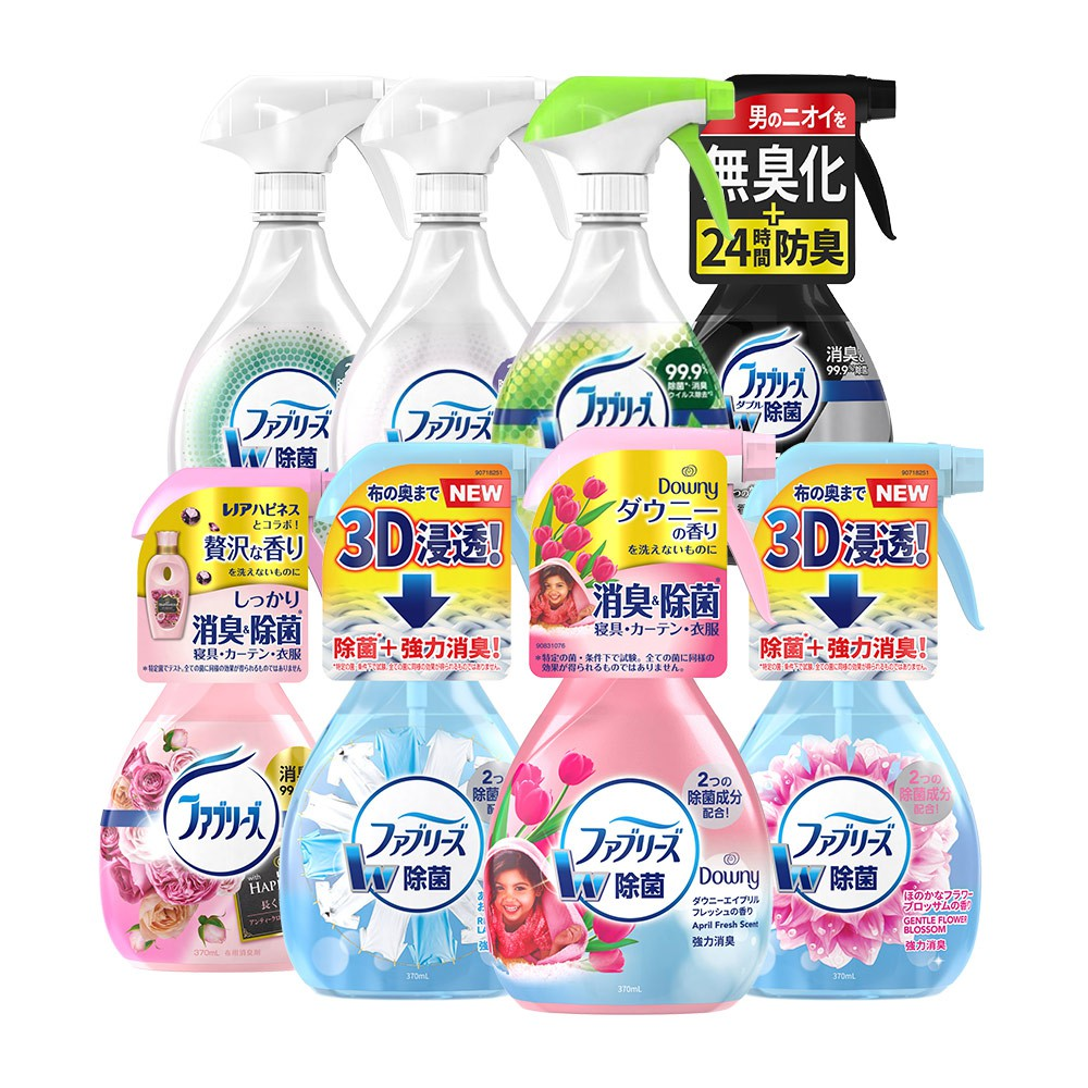 日本P&G 風倍清 Febreze 布製品除臭/除菌噴霧 (口味任選) 【7月底出貨】