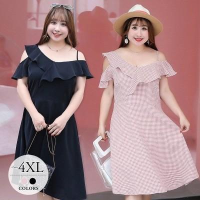 セクシー/[xam88] オフショルダー 肩みせ リゾート きれいめ 大人 着痩せ 体型カバー ゆったり レディース ワンピース ロングドレス 大きいサイズ