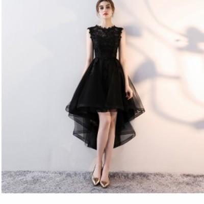 チュールスカート 大きい フィッシュテール パーティードレス ブラック 結婚式 お呼ばれ 二次会 ワンピース ドレス レディース 体型カバ