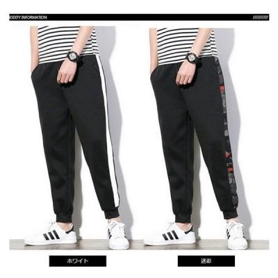 【セール】スウェットパンツ メンズ ジョガーパンツ WE ウエストゴム 裾リブ 大きいサイズ アウトドア スポーツ カジュアル 夏 夏物 送料無