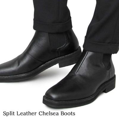 サイドゴアブーツ 牛革 革靴 メンズ ブーツ ロングノーズ レザーシューズ ショートブーツ glabella 送料無料