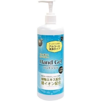 アルコール ハンドジェル 【日本製】ハンドジェルDX 500ml 手指 詰め替え