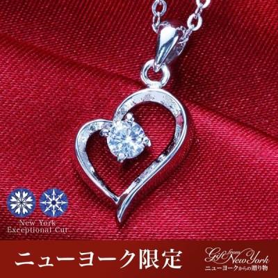 ネックレス レディース ダイヤモンド cz プラチナ 加工 オープンハート プレゼント 女性 ブランド