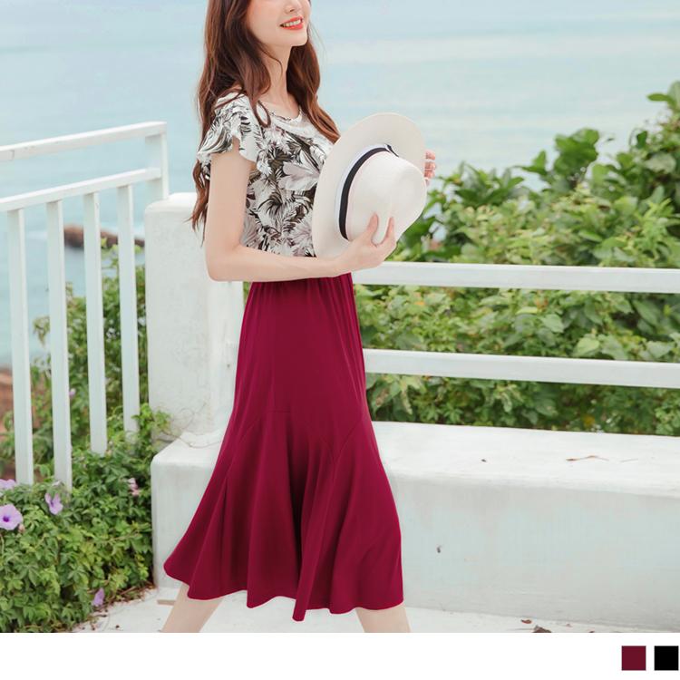 360度迷人弧形裁線修身涼感不易皺魚尾裙