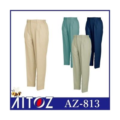 AITOZ アイトス レディースシャーリングパンツ(2タック) AZ-813