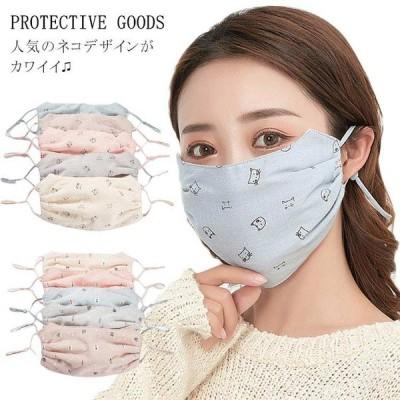 送料無料花粉対策 防塵 マスク 洗える マスク インフルエンザ対策 マスク 大人用 ウィルス飛沫 予防対策 風邪 かぜ 花粉 予防 インフルエンザ予防 紫外線