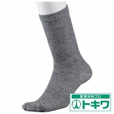 福徳 最強装備快テック指又 モクカラー 4073-3P-L ( 8365734 )