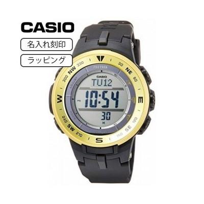 CASIO カシオ 腕時計 メンズ プロトレック PROTREK PRG-330-9A イエロー 【名入れ刻印】