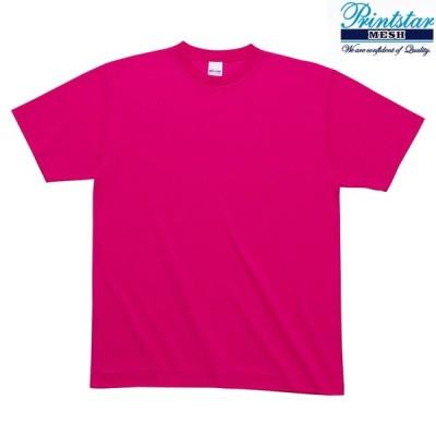 Tシャツ 半袖 メンズ 無地  ホットピンク S サイズ 4.6オンス ハニカムメッシュ 118-HMT