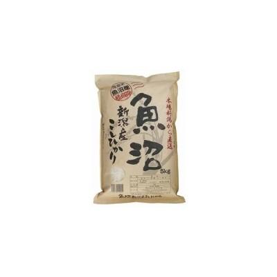 田中米穀魚沼産こしひかり 5kg 1袋から