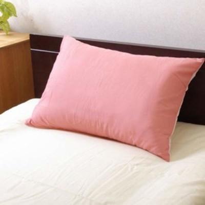 イケヒコ・コーポレーション 枕カバー ピンク 約43×63cm