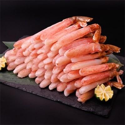 生ずわいがに しゃぶしゃぶポーション 1kg【生食可】