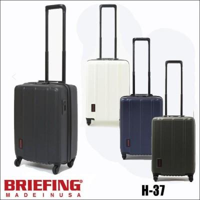ブリーフィング H-37 キャリーケース