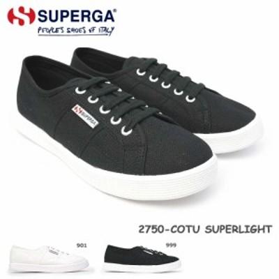 スペルガ スニーカー S00AL60 2750 COTU SUPERLIGHT メンズ レディース キャンバス 軽量 SUPERGA