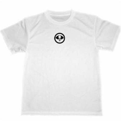 丸に日の丸扇  ドライ Tシャツ 家紋 グッズ