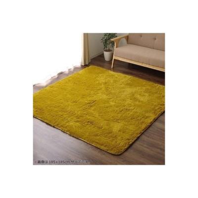 ラグ ラグマット カーペット おしゃれ 北欧 安い 絨毯 シャギーラグ 厚手 極厚 床暖房 ホット 130×185 2畳 黄色
