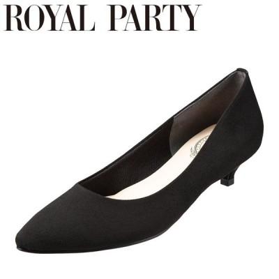 ロイヤルパーティ ROYAL PARTY RP3090 レディース | スエードパンプス | 大きいサイズ対応 | ブラックスエード