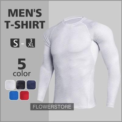 Tシャツ メンズ 春秋 長袖 ロンT クールネック トレーニング Tシャツ シンプル カジュアル トップス チェック柄 スリム 薄手 紳士