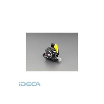 DR67130 25mmx5.0m メジャー(ストロングテープ・ホルダー付)【キャンセル不可】ポイント10倍