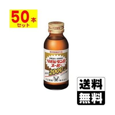 [大正製薬]リポビタンDスーパー 100ml【1ケース(50本入)】