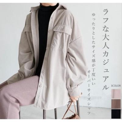 CPOジャケット オーバーサイズシャツ ジャケット レディース ビッグシルエット CPOシャツ 無地 長袖 カットスエード カジュアル ゆったり