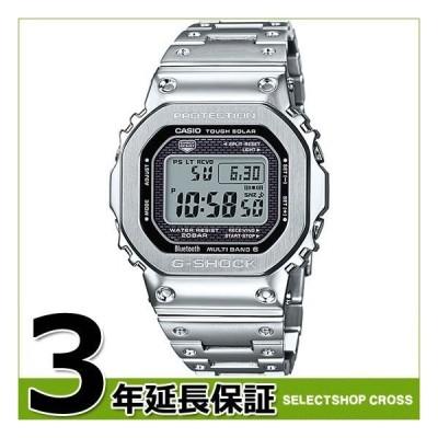 【3年保証】 カシオ CASIO Gショック G-SHOCK ジーショック 35周年記念 限定モデル ソーラー メンズ 腕時計 gmw-b5000d-1jf ポイント消化
