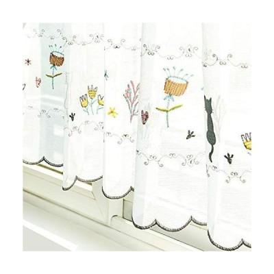 HAVARGO カフェカーテン 45?丈 ホワイト (ネコ刺繍, 150×45)