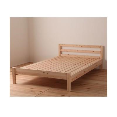 送料無料 すのこベッド シングル ヒノキ すのこ床ベッド 檜すのこベッド ひのきベッド 桧フレーム 木製ベッド 国産 無塗装 高さ調節 木目 TCB235-S