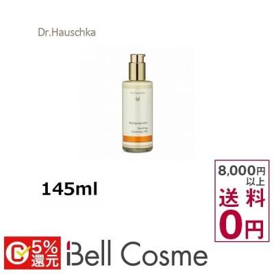 ドクター ハウシュカ クレンジングミルク  145ml (ミルククレンジング)  プレゼント コスメ