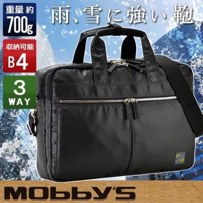 モビーズ ビジネスバッグ 3WAY Mobby's シリコンコート ブリーフケース リュック ショルダー 撥水 B4収納 26554