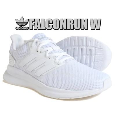 アディダス ファルコンラン W adidas FALCONRUN W FTWWHT/FTWWHT/CBLACK f36215 スニーカー ウィメンズ レディース メンズ ホワイト 白