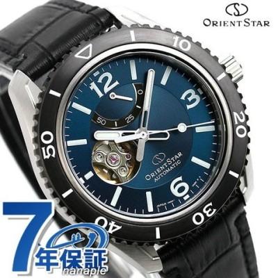 オリエントスター 腕時計 メンズ 自動巻き セミスケルトン RK-AT0104E ORIENT STAR オープンハート グリーン×ブラック 革ベルト