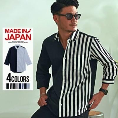 シャツ メンズ 7分袖 七分袖 トップス インナー 羽織り カジュアルシャツ レギュラーカラー 国産 日本製 ストライプ柄 切り替え 切替 ブ