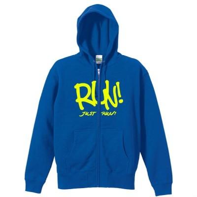 陸上 パーカー RUN JUST RUN 大きいサイズ XXL以上 全22色 ジップ 裏パイル リクティ RikuT
