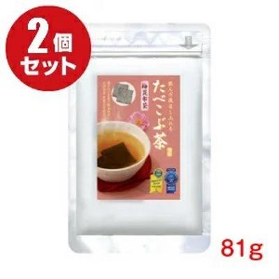 【メール送料無料】 たべこぶ茶(梅)2個セット