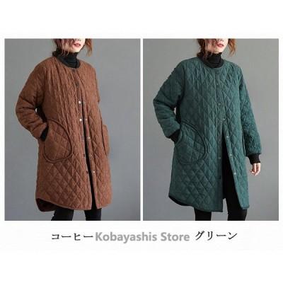 キルティングコート コート キルティング ジャケット 中綿コート 中綿 アウター ゆったり ロング 無地 レディース 冬 体型カバー 羽織 uネック